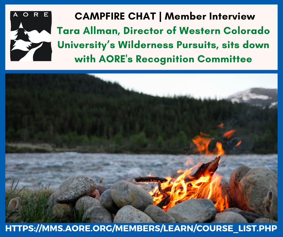 AORE RECOGNITION COMMITTEE CLICKABLE ICON - CAMPFIRE CHAT MEMBER INTERVIEW - RECORDING - ONLINE LEARNING LIBRARY